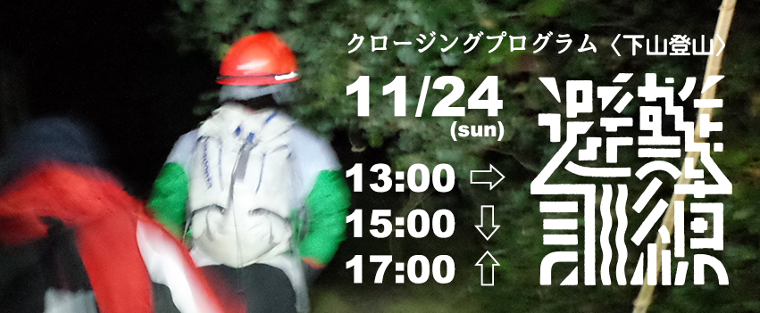11_24_fb
